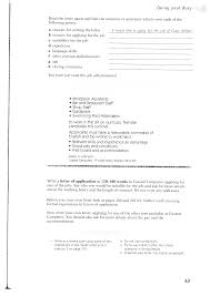 please write application letter for me application letter how to write a letter of application for a job sample