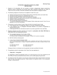 Ntu Full Time Tuition Fee Loan Application