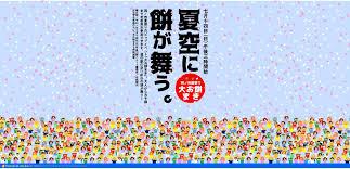 アートデザイン 彦島太郎の壽印
