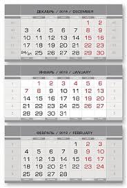 <b>Календарные блоки ЕВРОПА</b> МАКСИ серебро супер-<b>металлик</b> 3 ...