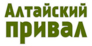 <b>Сумка</b>-<b>холодильник Арктика 40 л</b>, арт. 010-<b>40</b> черная | Алтайский ...