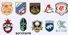 Регби на rugger.info - мир регби онлайн на одном сайте