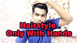 How To Make Cool Hairstyle how to make awesome hairstyle only with handsindian menboys 1220 by stevesalt.us