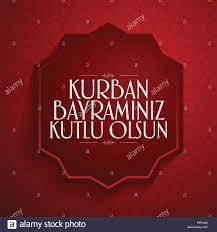 Fest der Sacrif (Eid al-Adha, hat keine bestimmte Zeitdauer und Mubarak)  Opferfest Gruß (Türkisch: kurban Bayraminiz Kutlu Olsun Stock-Vektorgrafik  - Alamy