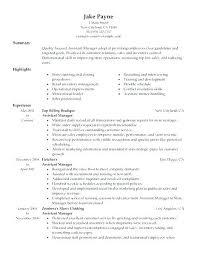 Resume Template Retail Wikirian Com