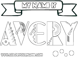 Alphabet Letters Coloring Pages Printable Sesame Street Lowercase