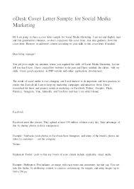 Plain Text Resume Sample Plain Text Cover Letter Plain Text Cover Letter How To Make A Plain