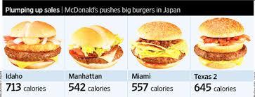 mcdonalds supersize meal. Fine Meal McDonaldu0027s Japan Beefing Up Portions For Mcdonalds Supersize Meal