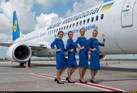 DIAL:1-877-294-2845 Ukraine International Airlines ...