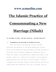 the islamic practice of consummating a new marriage (nikah) www scmus Wedding First Night According To Islam www scmuslim com the islamic practice of consummating a new marriage (nikah) wedding first night according to islam