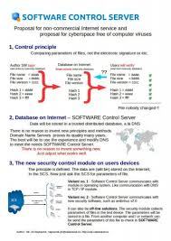 The Three Laws Of Cyber Security And Software Control Server