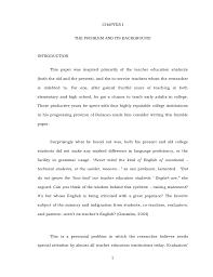 of names essay karachi districts