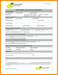 Registration Form Templates For Word Template Course Registration Form Template Word Example Forms Best