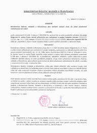 Нострификация аттестата без прописки в Чехии Подебрады ру Спустя примерно еще месяц была успешно получена нострификация