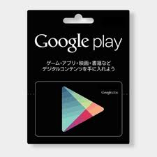 5 google play gift card photo 1