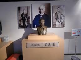 「日本の郵便事業「前島密」」の画像検索結果