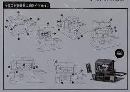 ダイソー 工作キット ラーメン屋 ペーパークラフト 100円 Daiso レビュー