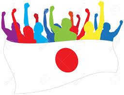 football fan clipart. japan fans illustration stock vector - 14200033 football fan clipart h