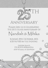 25th wedding anniversary invitation wording in hindi lovely beste von silver wedding anniversary invitation cards