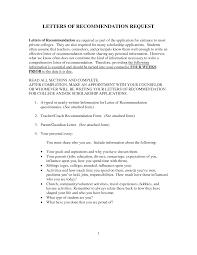 Teacher Letter Of Recommendation Template Letter Idea 2018