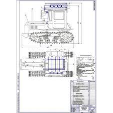 работа на тему Перевод трактора ДТ М двигатель А на газ  Дипломная работа на тему Перевод трактора ДТ 75М двигатель А 41 на газ