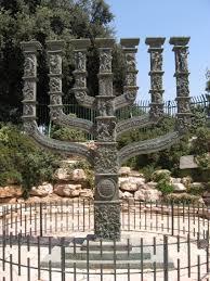 Knesset Menora Wikipedia