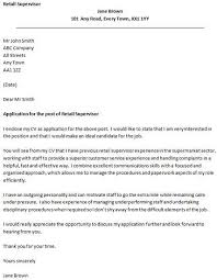 Gallery Of Retail Supervisor Cover Letter Example Sample Cover