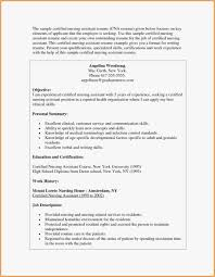 Sample Resume Certified Nursing Assistant Free Template 11 Unique