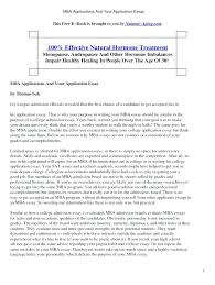 Mba Application Cover Letter Admission Essay Samples Admission Essay