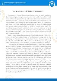 high school application essay samples personal statement image  high school high school application essay samples personal