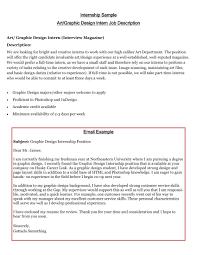 Cover Letter Internship Inquiry Lezincdc Com