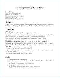 Accounting Internship Resume Sample Marketing Intern Resume Sample