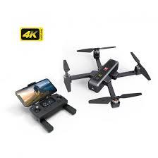 <b>Квадрокоптер MJX Bugs</b> 4W с камерой 4K - B4W-4K — купить в ...