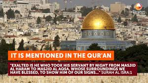 The third most important mosque of islam religion. 5 Facts About Masjid Al Aqsa Youtube