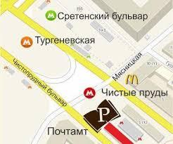 Купить диплом повара цены ru Купить диплом повара цены i