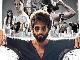Image result for 'Kabir Singh'