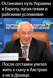 Суд над Януковичем: захист хоче допитати екс-прем'єра Азарова. ТЕКСТОВА ОНЛАЙН-ТРАНСЛЯЦІЯ - Цензор.НЕТ 8020
