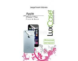 Нотик: <b>Защитная пленка LuxCase</b> для смартфона Apple iPhone 7 ...