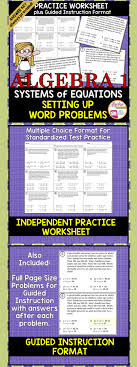 systems of equations word problems in standardized test format