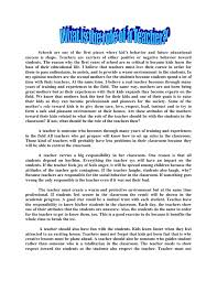 essay of teacher teachers essay
