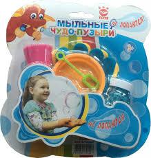 Купить игрушку <b>TOP TOYS GT9275 с</b> 2 перчатками в Москве, цена ...