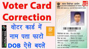 voter id card correction voter