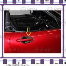 for mazda mx5 carbon fiber car door handle insert car handle pad