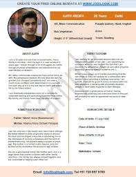 Marriage Biodata Sample For A Handicapped Man