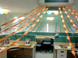 office bay decoration themes. Perfect Decoration Office Bay Decoration Themes With Independence Day Celebration 3 YouTube Intended E