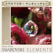 30 mm ab swarovski suncatcher rakuten people like crystal ball style water charm entrance chandelier