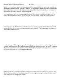 position paper peer review worksheet reviewer