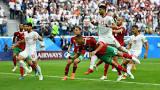 نتیجه تصویری برای ساعت و تاریخ بازی پرتغال هلند خرداد 98