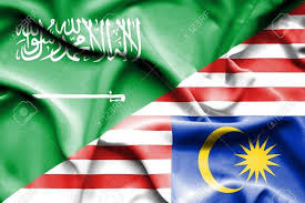 Image result for مالزی، درِ مرکز صلح «ملک سلمان» را تخته کرد!