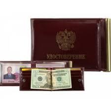 «<b>Портмоне для документов</b> (паспорт + права) NarVin (Vasheron ...